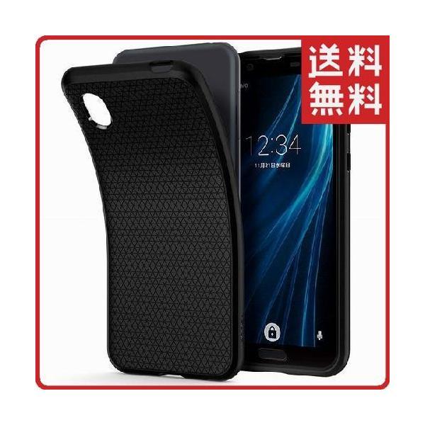 スマホケース Spigen AQUOS sense2 / Android One S5  リキッド エアー S25CS25531 マット ブラック|wlo