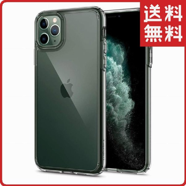 スマホケース Spigen iPhone 11 Pro 5.8インチ ウルトラ ハイブリッド 077CS27233  クリスタル クリア|wlo