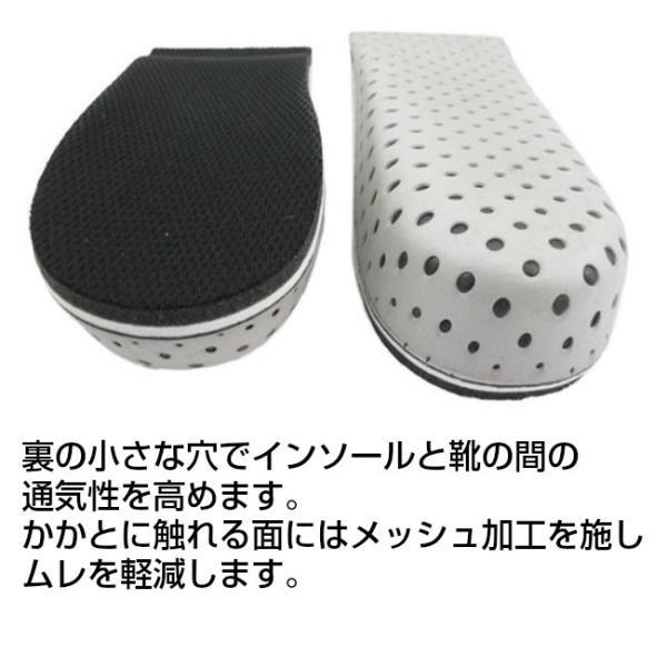 シークレット インソール 2足セット かかと用 こっそり身長アップ 中敷き 衝撃吸収 3サイズ 送料無料