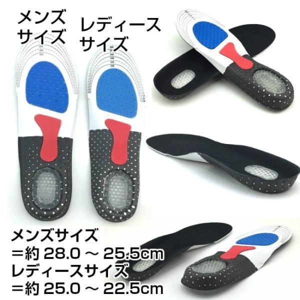 インソール 3足セット 衝撃吸収 メンズ レディース 靴の中敷き 安全靴 ワークブーツ 送料無料 wls 06