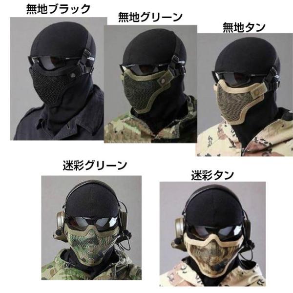 サバゲー装備 マスク メッシュ ハーフ フェイスマスク NAVY SEALsスタイル メタル製 フェイスガード サバイバルゲーム 送料無料|wls|02