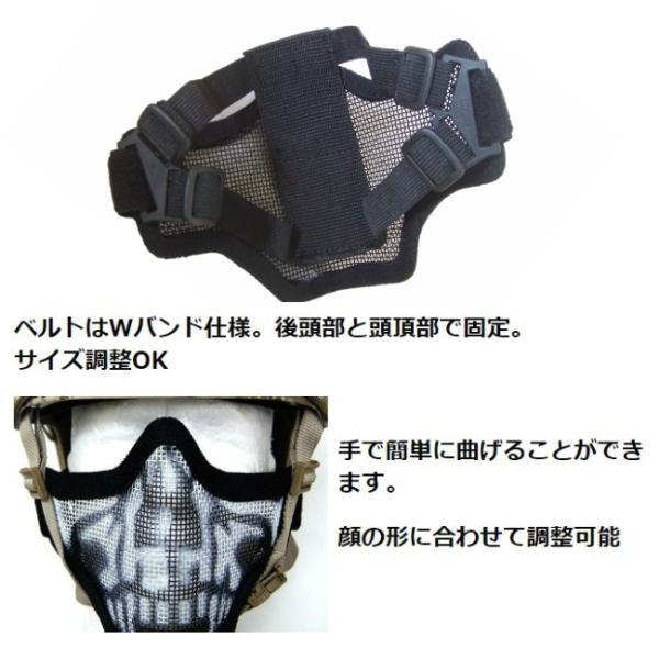 サバゲー装備 マスク メッシュ ハーフ フェイスマスク NAVY SEALsスタイル メタル製 フェイスガード サバイバルゲーム 送料無料|wls|04