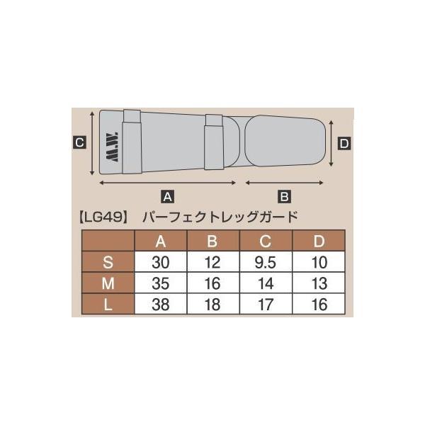 パーフェクトレッグガード 格闘技 トレーニング キック 送料無料|wls|02