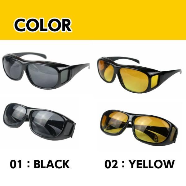 オーバーサングラス メガネの上からかけられる サングラス セミハード収納ケース付き 送料無料|wls|02