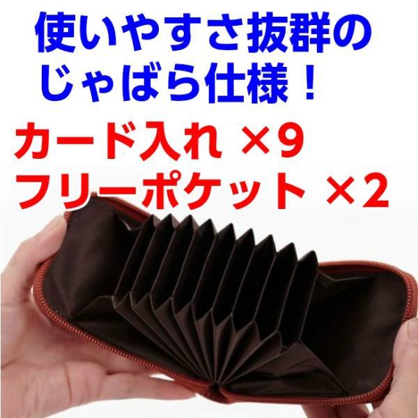 【応援セール】カードケース ジャバラ メンズ レディース パスケース 名刺入れ 本革 送料無料|wls|02