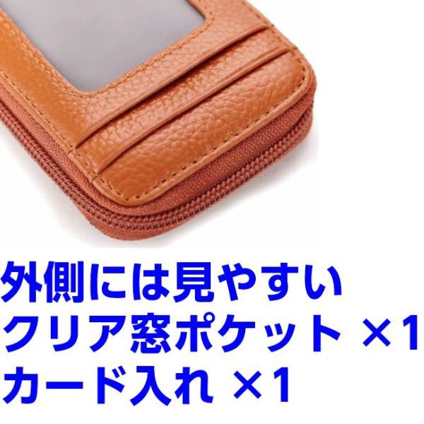 【応援セール】カードケース ジャバラ メンズ レディース パスケース 名刺入れ 本革 送料無料|wls|03