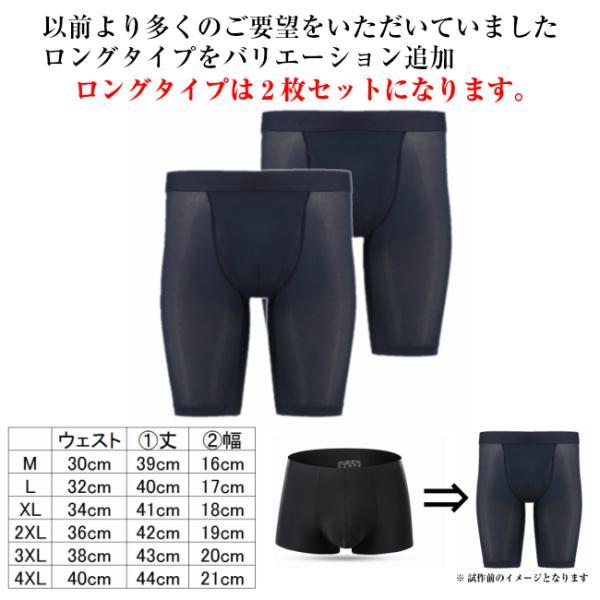 ボクサーパンツ メンズ シームレス パンツ 3枚セット ブリーフ 下着 インナー 父の日 ギフト プレゼント バースデー 贈り物 2020 送料無料|wls|12