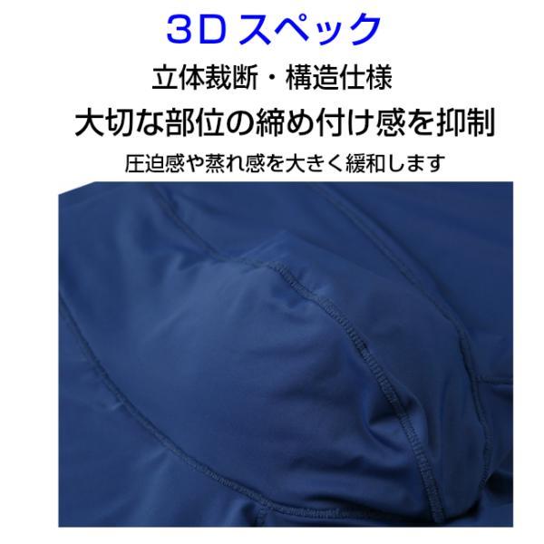 ボクサーパンツ メンズ シームレス パンツ 3枚セット ブリーフ 下着 インナー 父の日 ギフト プレゼント バースデー 贈り物 2020 送料無料|wls|09