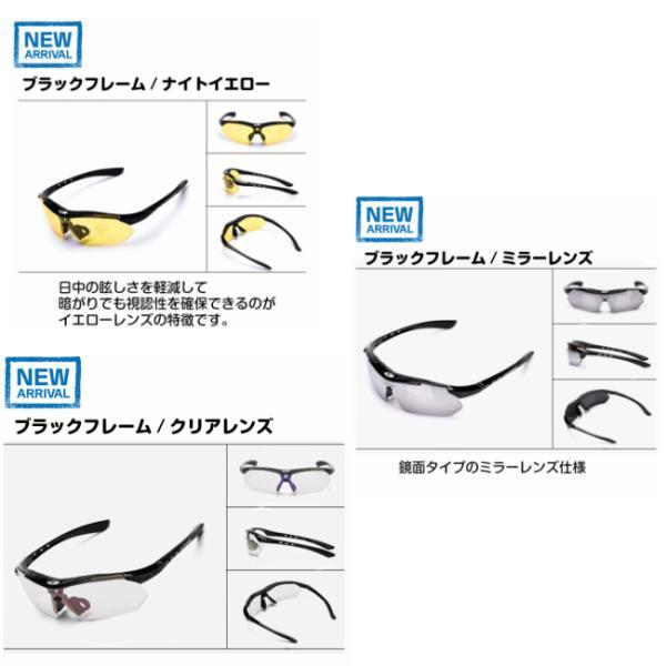 軽量 スポーツサングラス 収納ケース付 4点セット 紫外線カット サングラス メンズ スキー スノボー バレンタイン にも 送料無料|wls|07
