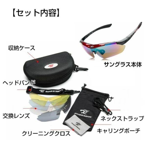 軽量 スポーツサングラス 交換5枚レンズ フルオプション仕様 サイクリング ゴルフ 野球 ランニング|wls|02