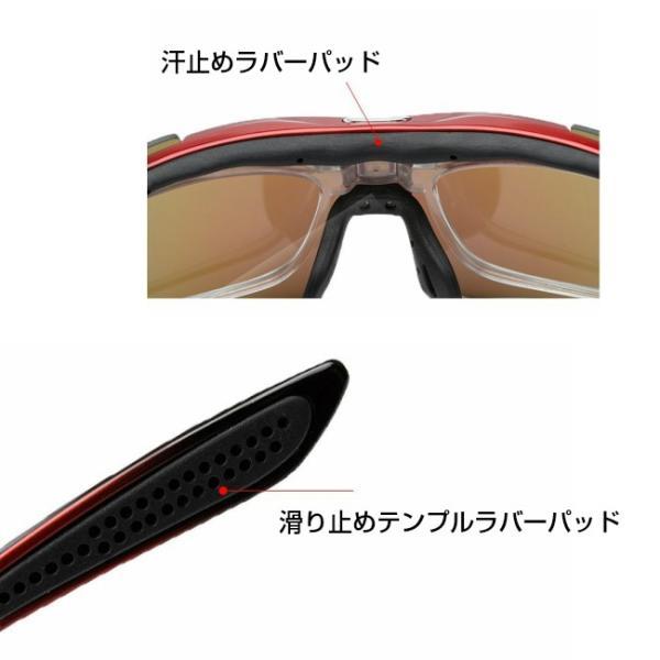 軽量 スポーツサングラス 交換5枚レンズ フルオプション仕様 サイクリング ゴルフ 野球 ランニング|wls|04