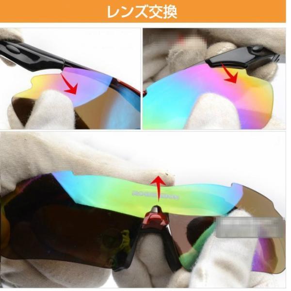 軽量 スポーツサングラス 交換5枚レンズ フルオプション仕様 サイクリング ゴルフ 野球 ランニング|wls|05