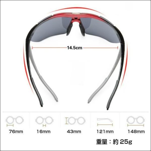 軽量 スポーツサングラス 交換5枚レンズ フルオプション仕様 サイクリング ゴルフ 野球 ランニング|wls|07