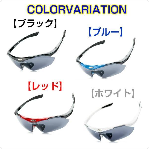 軽量 スポーツサングラス 交換5枚レンズ フルオプション仕様 サイクリング ゴルフ 野球 ランニング|wls|08