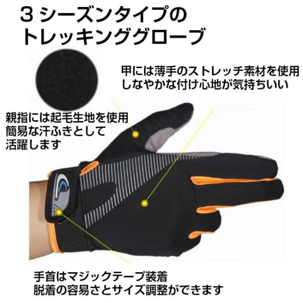 【応援セール】トレッキンググローブ トレイル 登山用品 クライミング アウトドア 手袋 送料無料|wls|03
