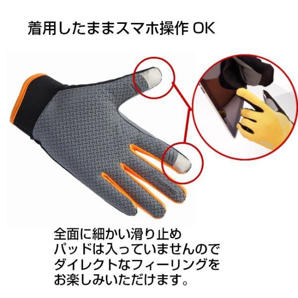【応援セール】トレッキンググローブ トレイル 登山用品 クライミング アウトドア 手袋 送料無料|wls|04