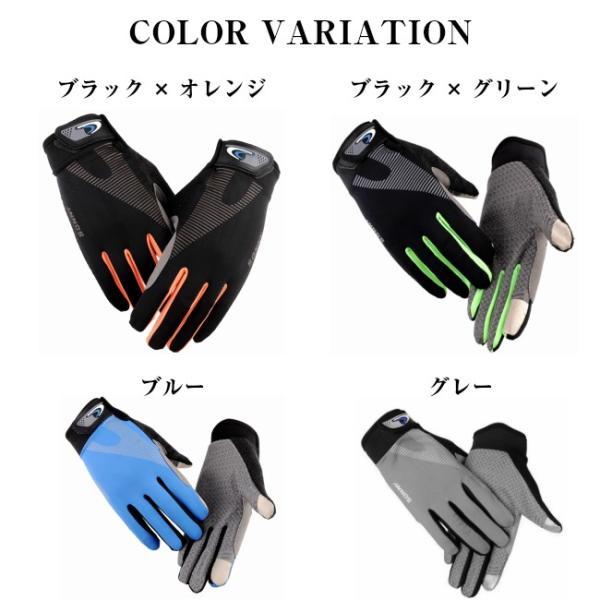 【応援セール】トレッキンググローブ トレイル 登山用品 クライミング アウトドア 手袋 送料無料|wls|05
