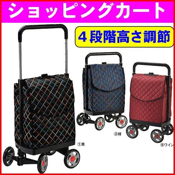 ショッピングカート キャリーカート 買い物 15176