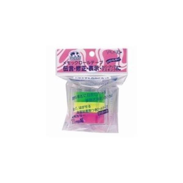 (まとめ)ヤマト メモックロールテープ 蛍光 RK-15CH-B〔×10セット〕