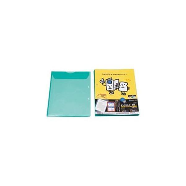 (まとめ)キングジム キングホルダー封筒 782-10 A4S 緑 10枚〔×10セット〕