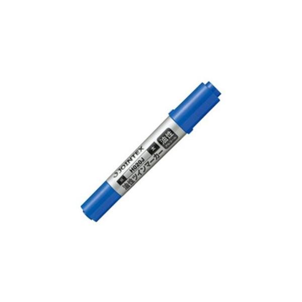 (まとめ)ジョインテックス 油性ツインマーカー太 青1本 H020J-BL 〔×30セット〕