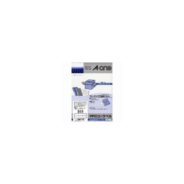 (業務用2セット)エーワン PPCラベル/コピー機用ラベルシート 〔B5/全面 100枚〕 ノーカット 28772