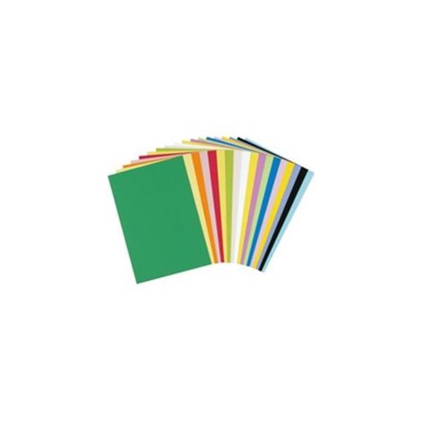 (業務用200セット) 大王製紙 再生色画用紙/工作用紙 〔八つ切り 10枚〕 レモン