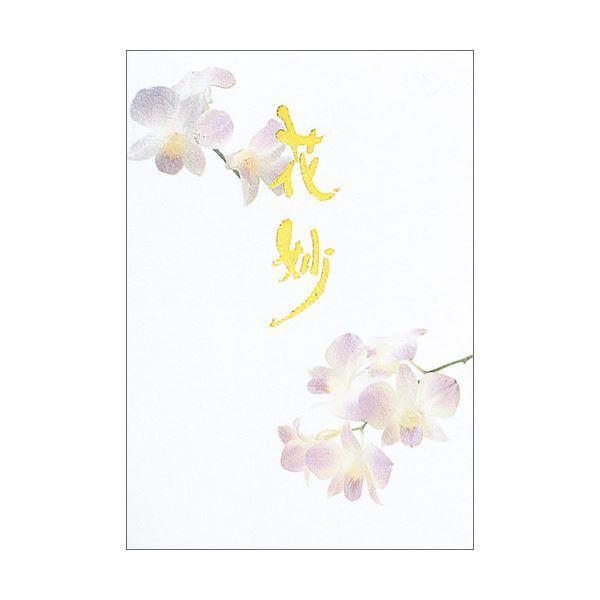 (まとめ) アピカ 便箋 セン301 花妙 セミB5 40枚〔×10セット〕
