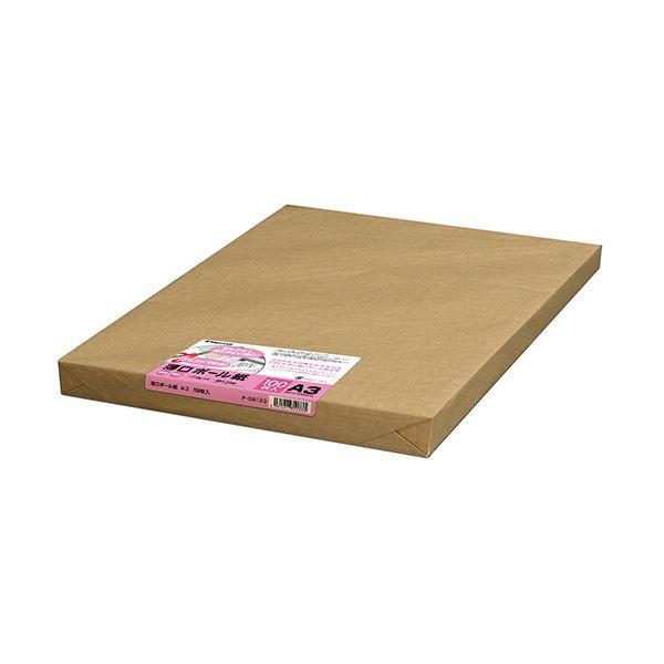 (まとめ)長門屋商店 薄口ボール紙 A3ナ-SB133 1パック(100枚)〔×3セット〕