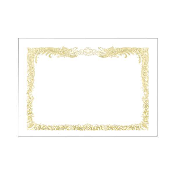 (まとめ) TANOSEE 賞状用紙 白 A4 タテ書用 業務用パック 1ケース(100枚) 〔×5セット〕