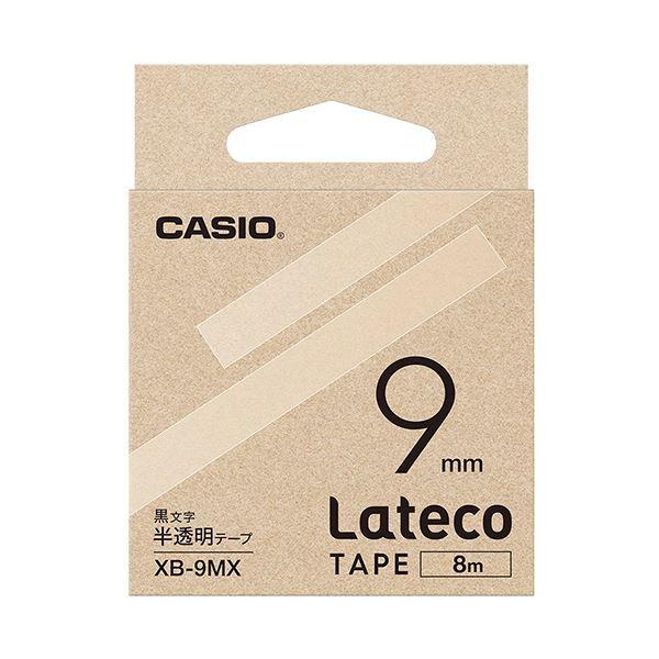 (まとめ)カシオ ラテコ 詰替用テープ9mm×8m 半透明/黒文字 XB-9MX 1個〔×10セット〕