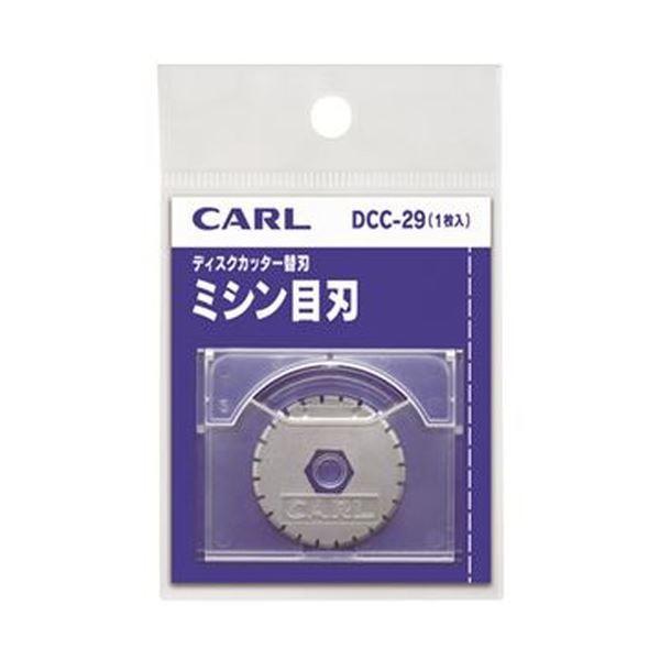 (まとめ)カール事務器 ディスクカッター用替刃(ミシン目刃)DCC-29 1枚〔×20セット〕