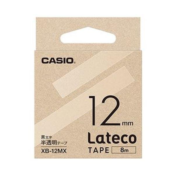 (まとめ)カシオ ラテコ 詰替用テープ12mm×8m 半透明/黒文字 XB-12MX 1個〔×20セット〕