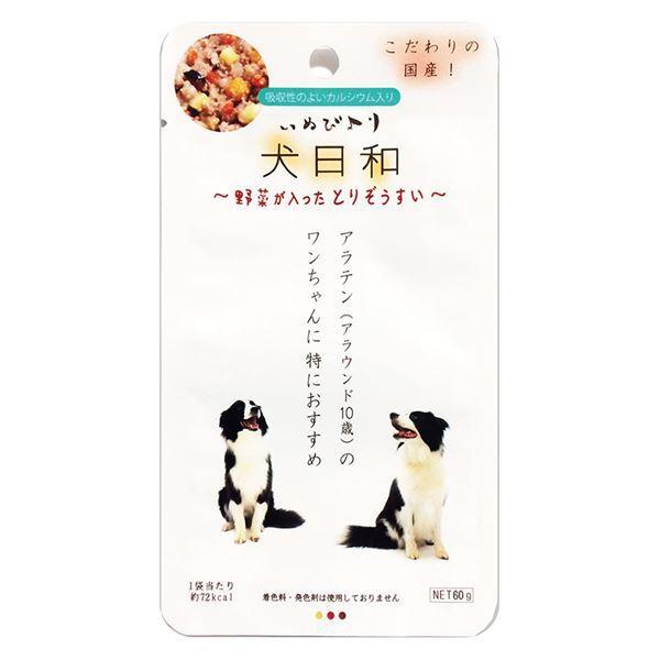 (まとめ)犬日和レトルト 野菜が入ったとりぞうすい 60g(ペット用品・犬用フード)〔×30セット〕