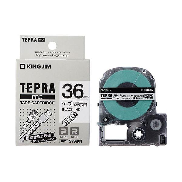 (まとめ)キングジム テプラ PRO テープカートリッジ ケーブル表示ラベル 36mm 白/黒文字 SV36KN 1個 〔×5セット〕