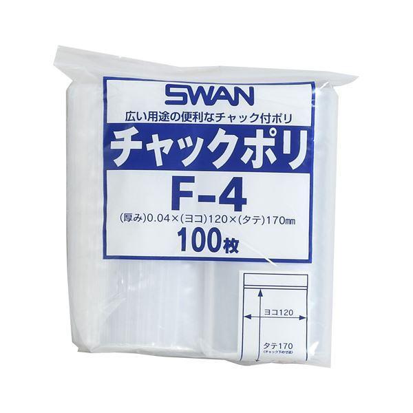 (まとめ) シモジマ チャック付ポリ袋 スワン A6用 100枚入 F-4 〔×10セット〕