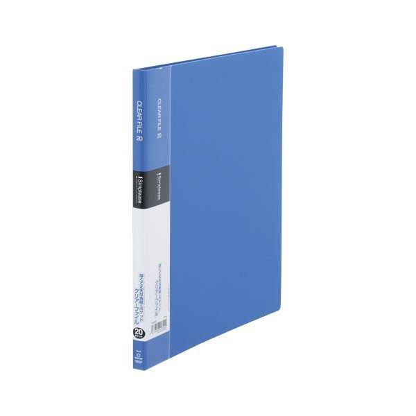 (まとめ) キングジム シンプリーズ クリアーファイル A4タテ型 20ポケット 青 シンプルデザイン 〔×20セット〕
