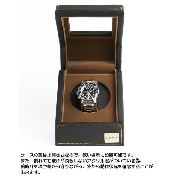ワインディングマシーン 1本 マブチモーター ワインダー 自動巻き上げ機 腕時計 ウォッチワインダー 自動巻き 時計 ワインディングマシン 黒 1本巻 マブチ 人気