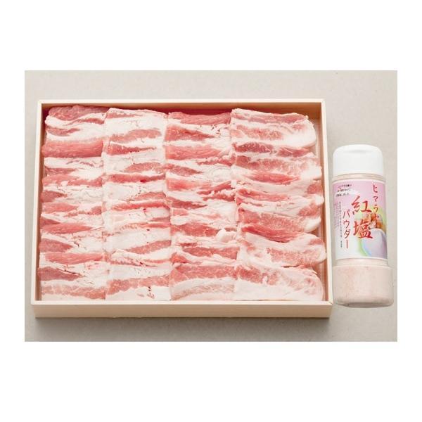 さくらポーク バラ焼肉用500g&岩塩付き BY50S-50SP