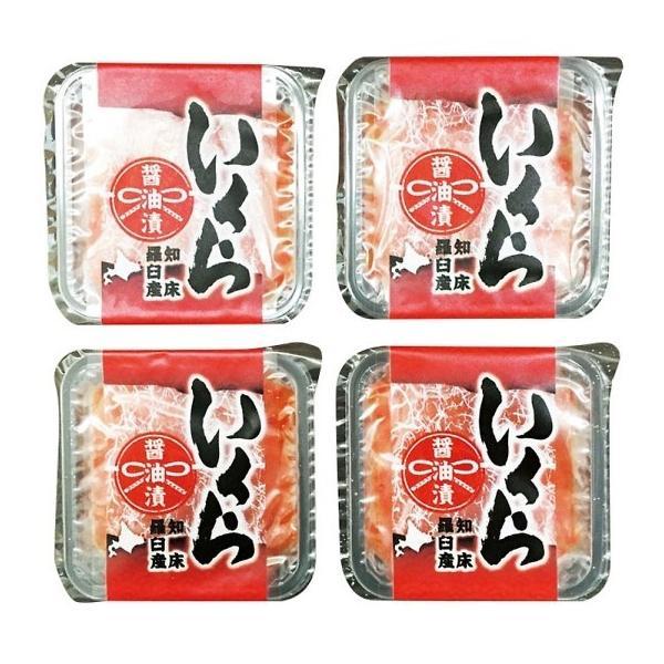 北海道 羅臼産 いくら醤油漬け 80235