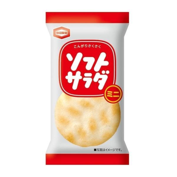 亀田 ソフトサラダミニ 41082