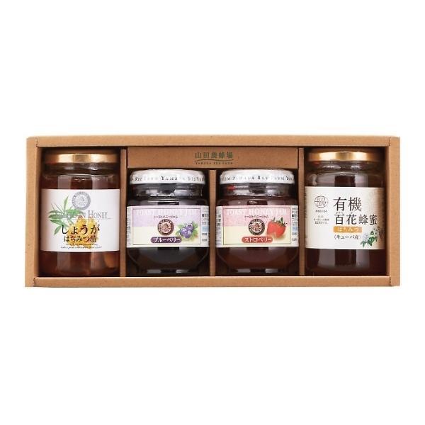 お中元 山田養蜂場 朝食堪能ギフトセット 20826