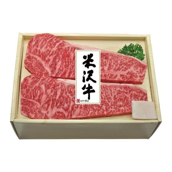 お中元 米沢牛黄木 米沢牛サーロインステーキ YSS100