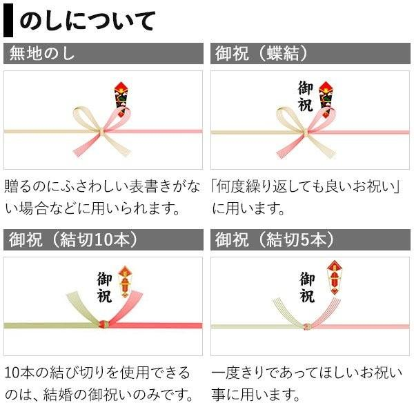 プレゼント ギフト 加賀「いしの屋」本ずわい蟹めし 本ずわいかにめし 8個 wochigochi 07