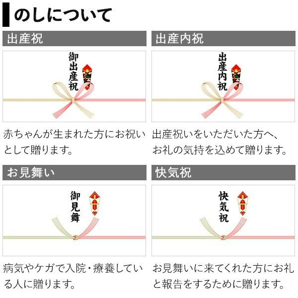 プレゼント ギフト 加賀「いしの屋」本ずわい蟹めし 本ずわいかにめし 8個 wochigochi 08