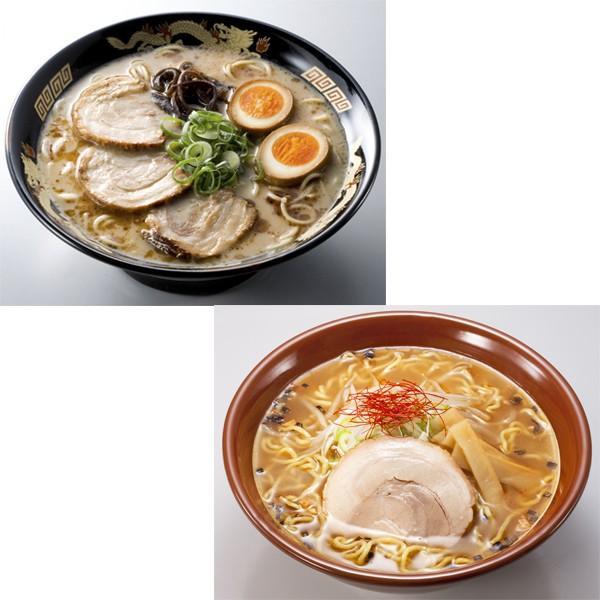 プレゼント ギフト ご当地ラーメン味くらべセット20食|wochigochi|02