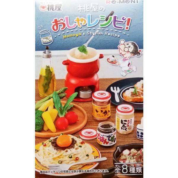 桃屋のおしゃレシピ!