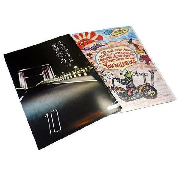 2冊組君はバイクに乗るだろう/You Will BikeVol.9.5&10ネコポス対応対応(ハーレー/トライアンフ/KAWASAKI/バイカー/バイ