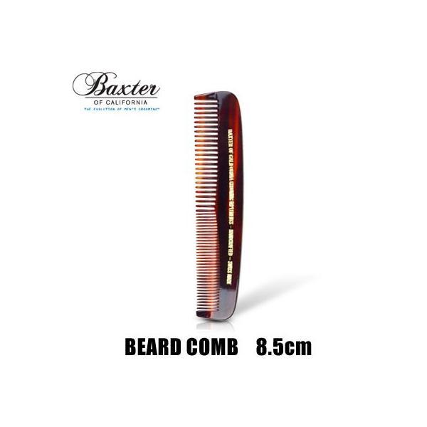 バクスター オブ カリフォルニア Baxter of California バクスター ビアードコーム BEARD COMB 8.5cm 00110|womanremix