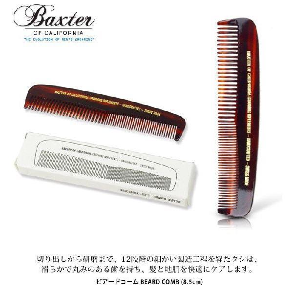 バクスター オブ カリフォルニア Baxter of California バクスター ビアードコーム BEARD COMB 8.5cm 00110|womanremix|02